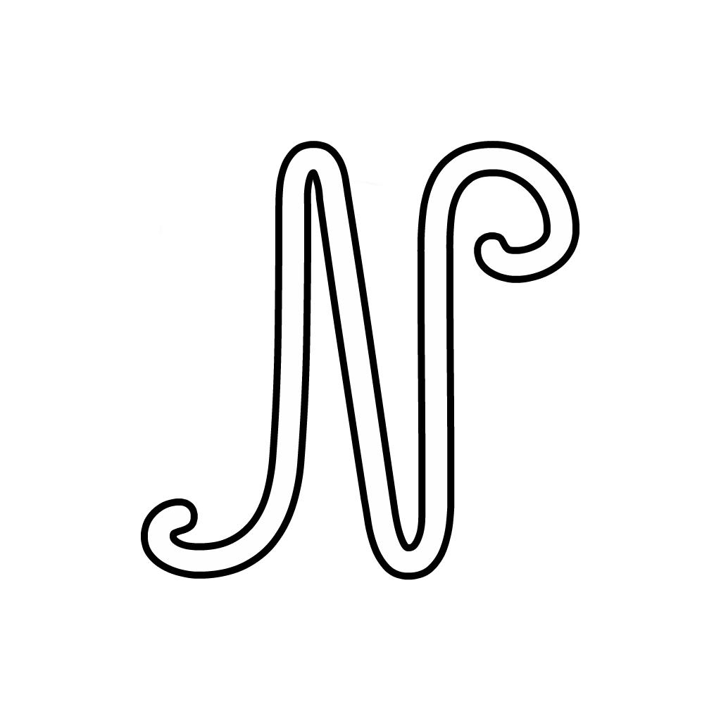 Lettere Alfabeto Corsivo Minuscolo: Lettere Maiuscole In Corsivo VH54 » Regardsdefemmes