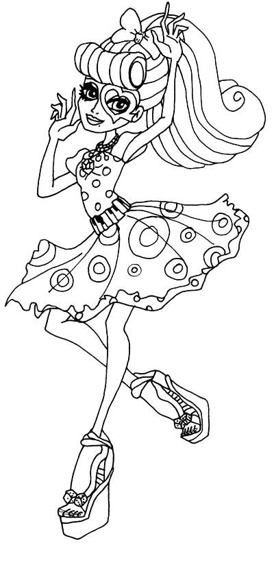 Monster High Operetta Planton Mentre Balla