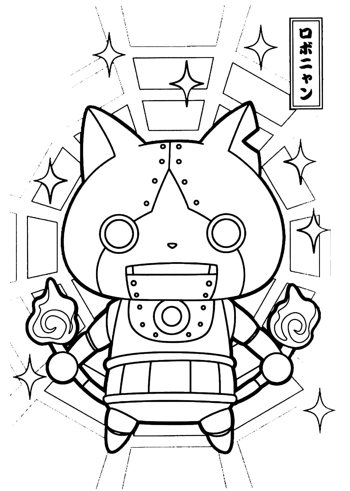 Yo Kai Watch Robonyan Il Robot Proveniente Dal Futuro
